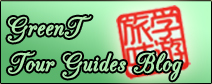 Green T Tour Guides Blog