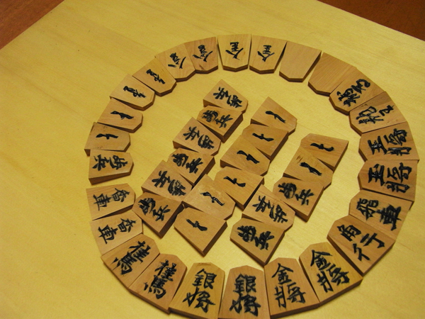Shogi pieces made by my son